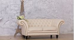 Picture for category Chester Sofa